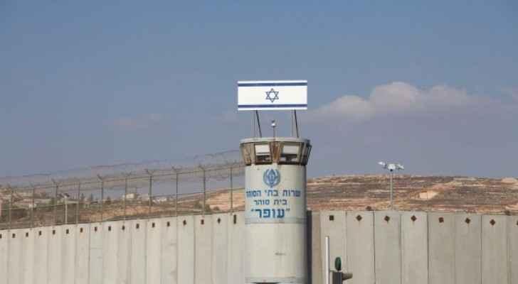 Via Haaretz