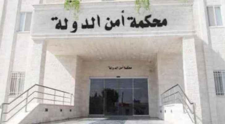 Tobacco Case: Former Water Minister, Customs General Director arrested