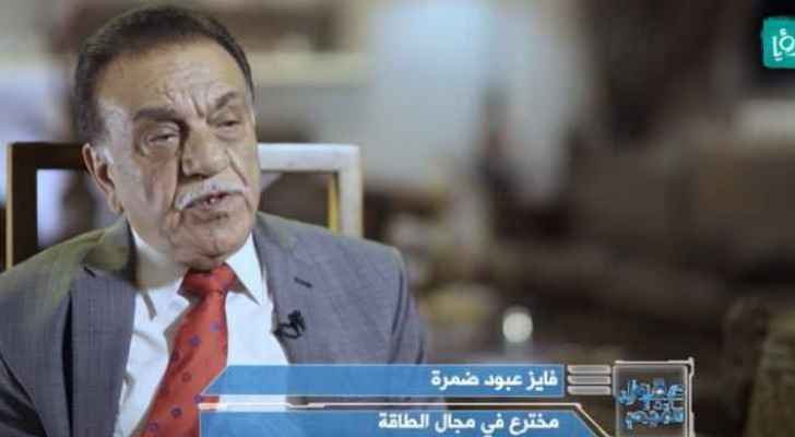 Jordanian Inventor emigrates after government ignores his achievements