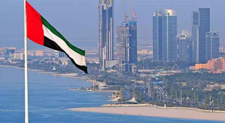 UAE officially recognizes Jewish community living in its territory