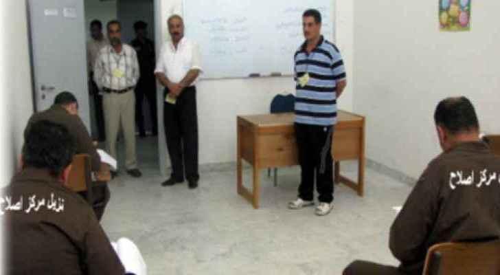 PSD: Four inmates pass Tawjihi examinations