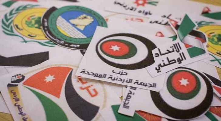 45 political parties in Jordan, without results