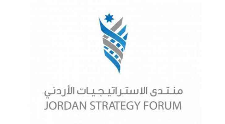Jordan Strategy Forum outline proposals for private-public partnership