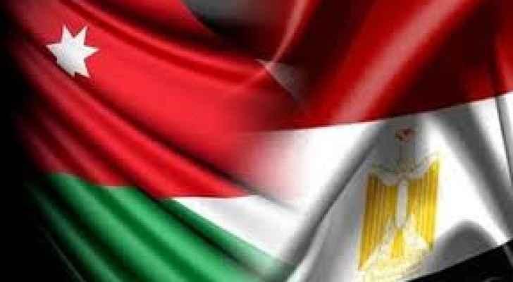 King condoles President Sisi over terrorist attack