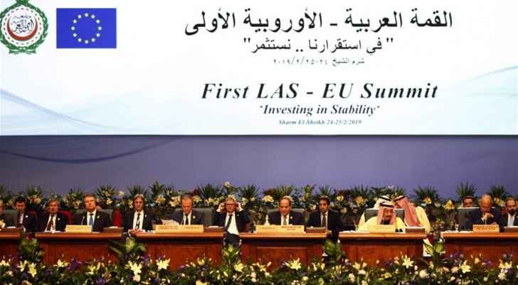 Launch of first Arab-European Summit in Egypt