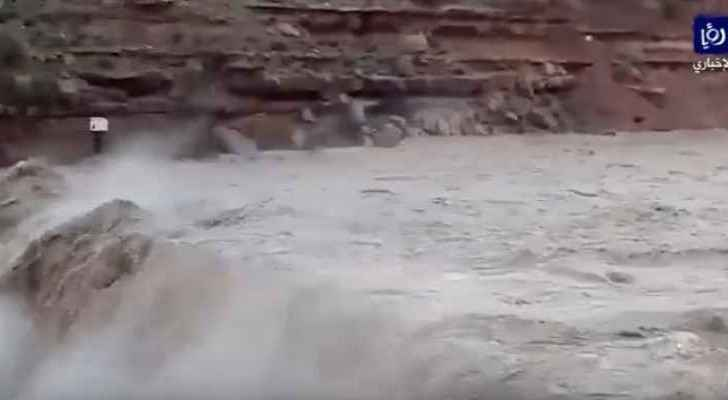 Video: Wala Dam in Madaba floods