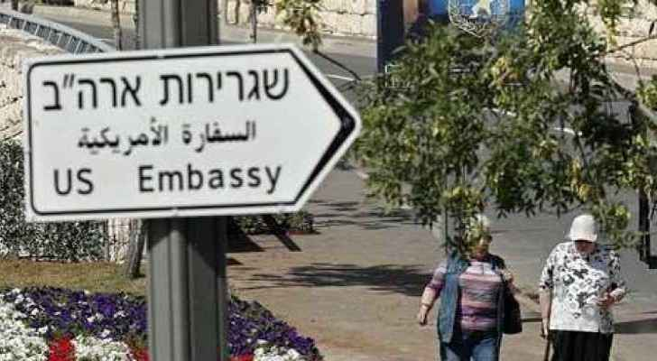 US to merge Jerusalem consulate with embassy on Monday