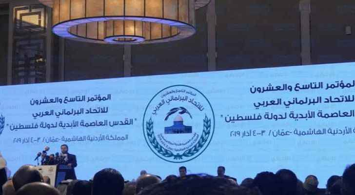 Jordan's Closing statement at 29th Conference of the Arab Inter-Parliamentary Union