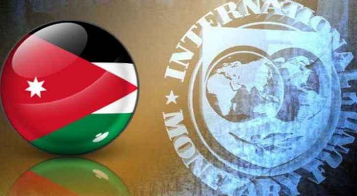 World bank to provide Jordan with $1.9 billion