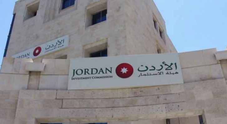 Jordan Investment Commission issues 426 entry visa applications for Syrian investors