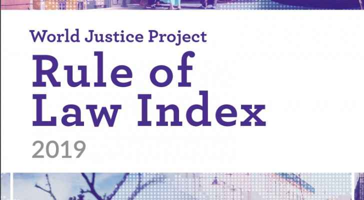 Jordan ranks 2nd regionally on Rule of Law Index for 2019