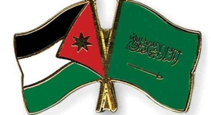 Jordanian-Saudi Investment Fund targets development projects in billions