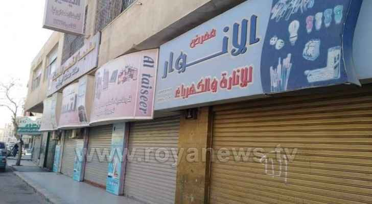 Video: Shop owners in Ma'an close down shops in support of unemployed protesters