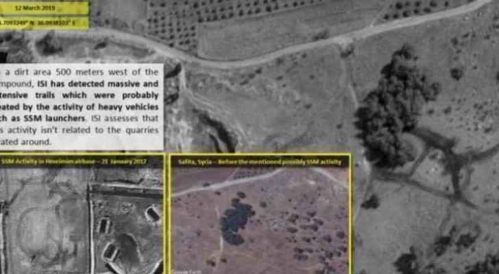 Israel shares satellite images showing missile manufacturing plant in Syria