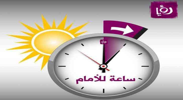 Get ready to switch to daylight saving time