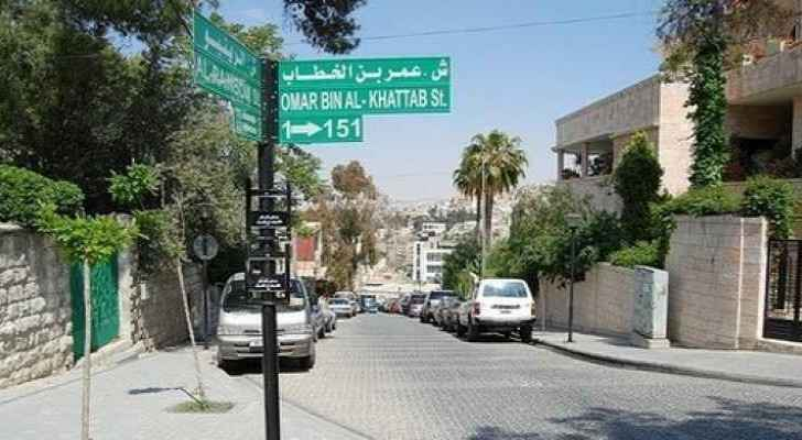 Battle of Karameh martyr names to be assigned to capital streets
