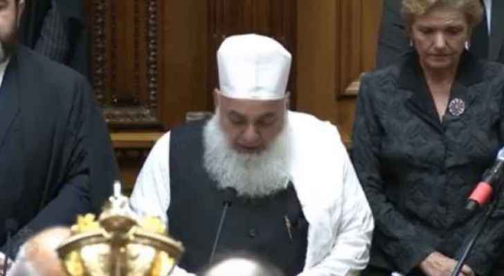 Video: New Zealand Parliament session starts with recitation from Holy Quran