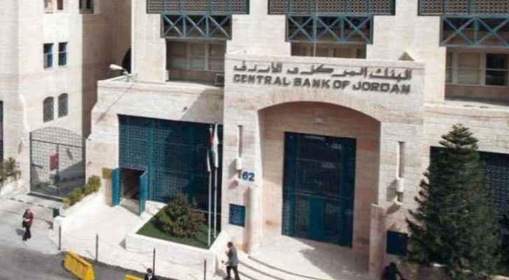 Central Bank of Jordan: Citizens can get banknotes replaced without paying fees