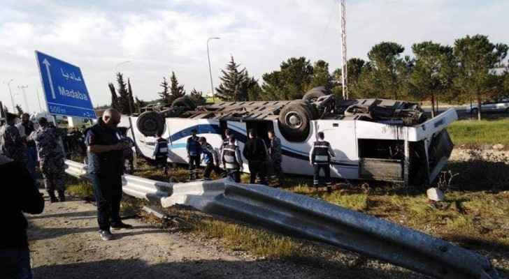 One dead, 38 injured in Airport bus accident