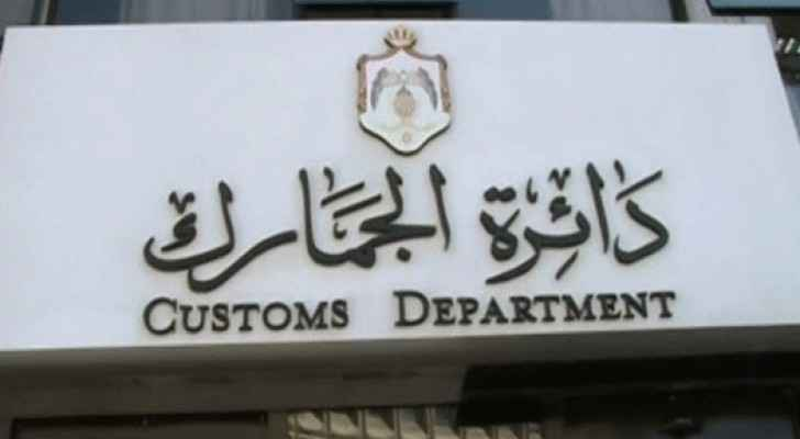 Jordan Customs calls on Syrian vehicles' owners to take advantage of exemption decision