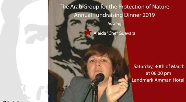 Arab for Protection of Nature hosts daughter of Guevara tomorrow