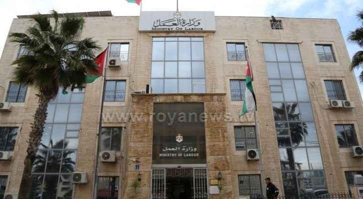 Labor Ministry announces 344 jobs in Karak