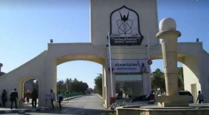 Two injured in clash at Yarmouk University
