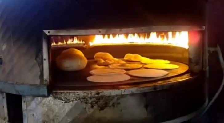 Consumer Protection statement regarding bakeries selling Arabic bread and manakish
