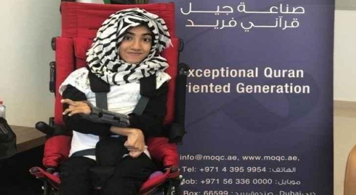 The 19-year-old Sarah Al-Balushi