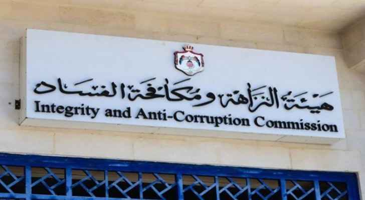 Government source: 91 corruption cases referred to Public Prosecutor in first quarter of 2019