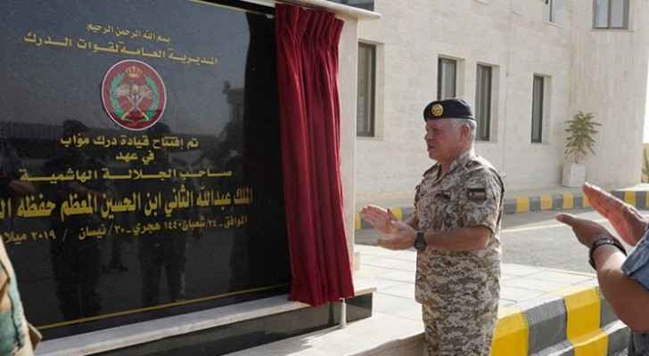 King inaugurates premises of General Directorate of Gendarmerie's Moab command in Karak