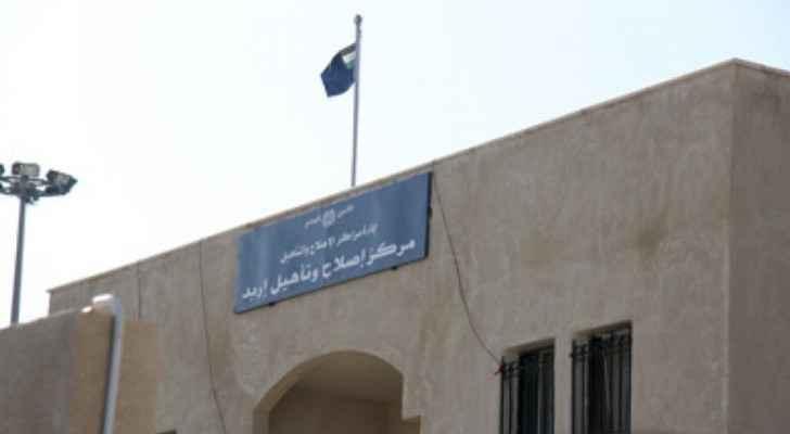 Irbid Reform and Rehabilitation Center