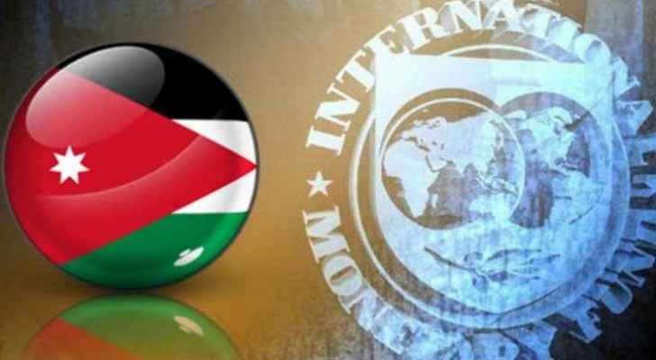 IMF: Jordan's economic situation still difficult, reforms must be implemented