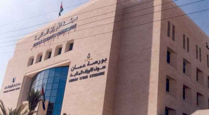 Amman Stock Exchange opens trading with drop