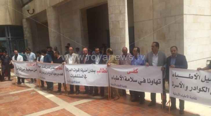 Doctors protest in front of Prince Hamza Hospital over repeated attacks on doctors