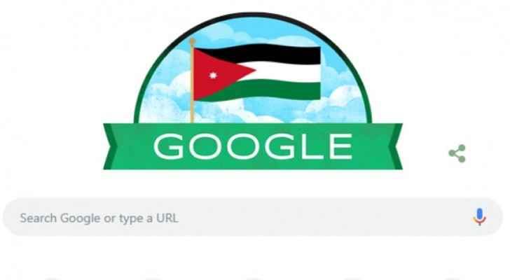 Today's Google Doodle celebrates Jordan's 73rd Independence Day