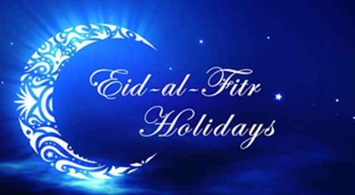 June 5, 2019 declared as Eid'l Fitr in PH