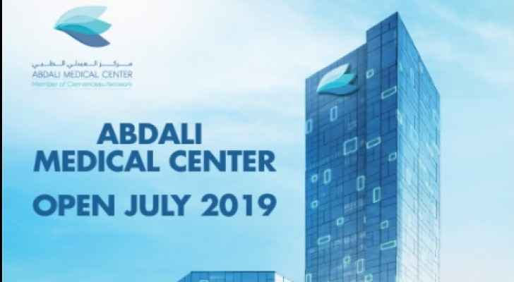 Jordan's new hospital is set to bring the highest standard of  patient experience