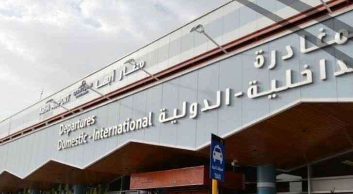 26 injured in terrorist attack targeted Saudi airport