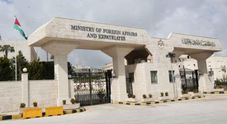 Jordan condemns terrorist attack in Saudi Arabia