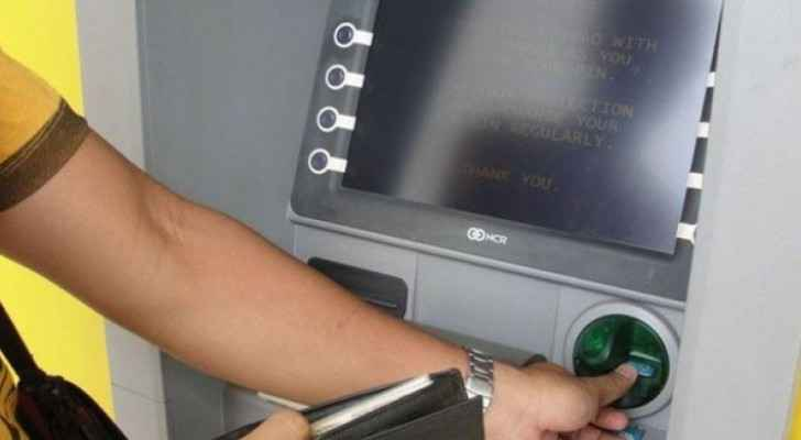 Two men rob JD 37,000 from ATM in Jerash