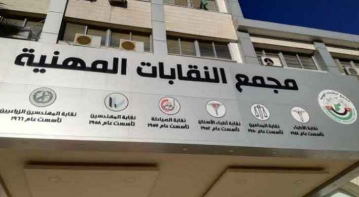 Syndicates call on Jordanians to participate in protests against Deal of Century, Bahrain Conference