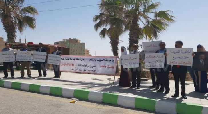 Unemployed Ph.D. holders protest in front of Mutah University