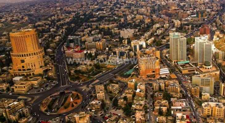 Amman ranked 75th among world's most expensive cities