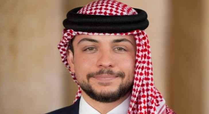 His Royal Highness Crown Prince Al Hussein