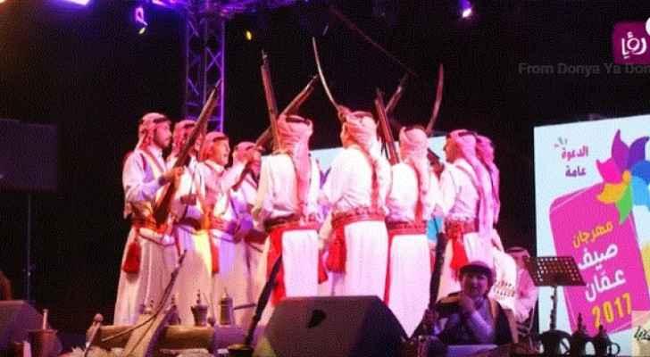 Amman Summer Festival 2017