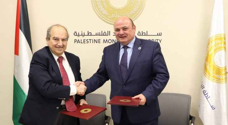 To connect with credit registry system, BCI Group signs agreement with Palestine Monetary Authority