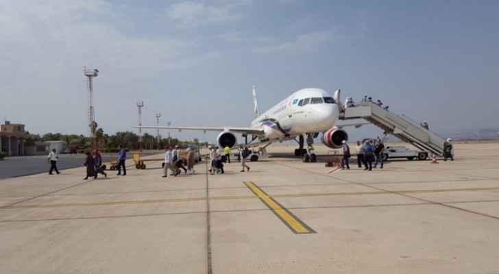 King Hussein International Airport in Aqaba