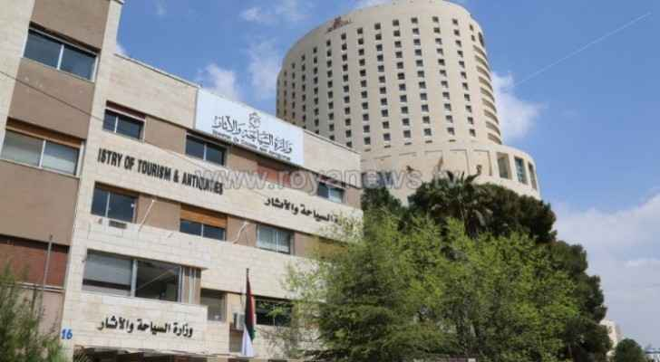 Tourism Ministry calls on Jordanians to check on travel agencies licences