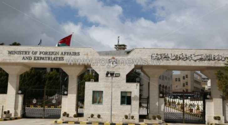 Ministry of Foreign Affairs and Expatriates